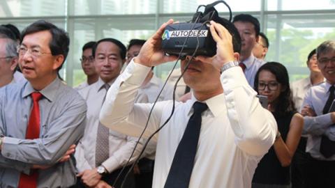 BCA Opens Lean & Virtual Construction Centre
